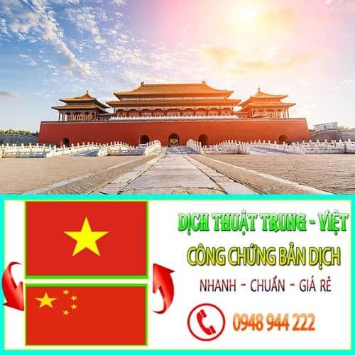 Dịch Thuật Siêu Nhanh Trans24H 2021