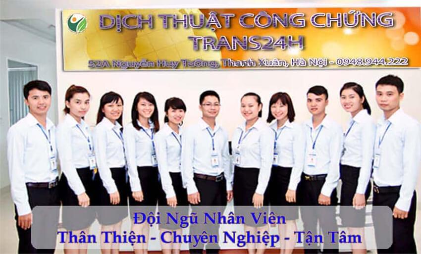 Đội ngũ dịch thuật công chứng Trans24H nhiệt tình, năng động, chuyên nghiệp
